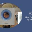 معرض CES2018: الكشف عن ابتكار ASUS الجديد مع راوتر Blue Cave AC2600 اللاسلكي