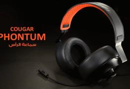 تقديم سماعة الرأس COUGAR Phontum لجمهور اللاعبين بسعر 55 دولار