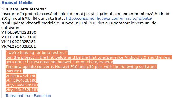 هاتفي Huawei P10 و P10 Plus