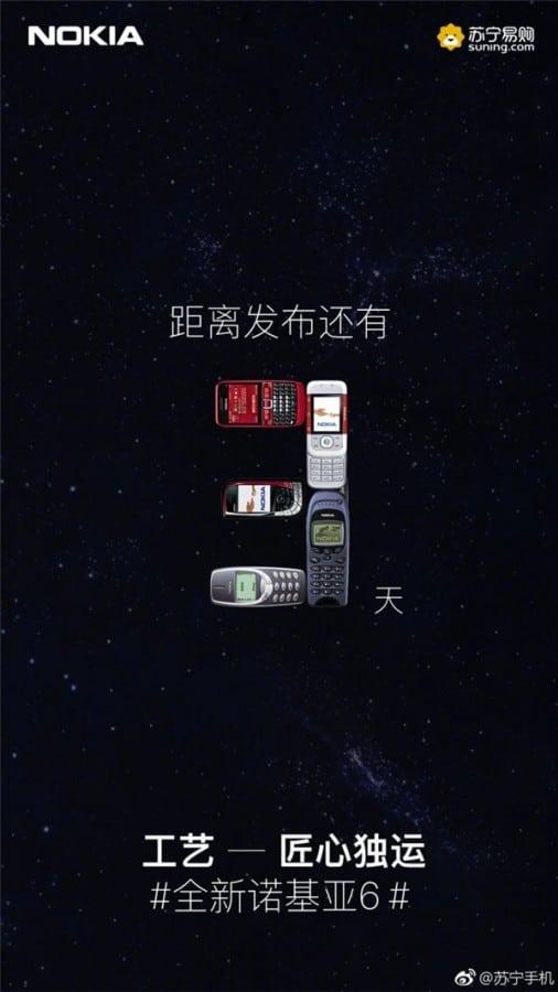 هاتف Nokia 6 2018