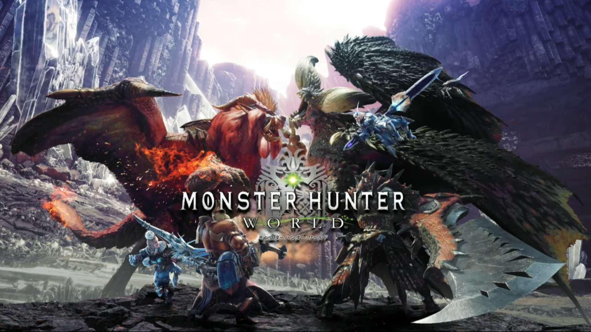 Monster Hunter : World صيد الوحشو