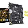 للمنقبين عن العملات جيجابايت تطلق لوحة B250-FinTech بـ 12 منفذ PCIe