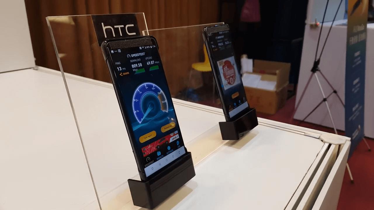 هاتف HTC U12