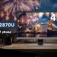 إطلاق شاشة BenQ EL2870U بدقة 4K ودعم HDR10 وبسعر 500 دولار