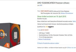 أمازون الألماني يعرض معالج AMD Ryzen 5 2600X من الجيل الثاني بالخطأ