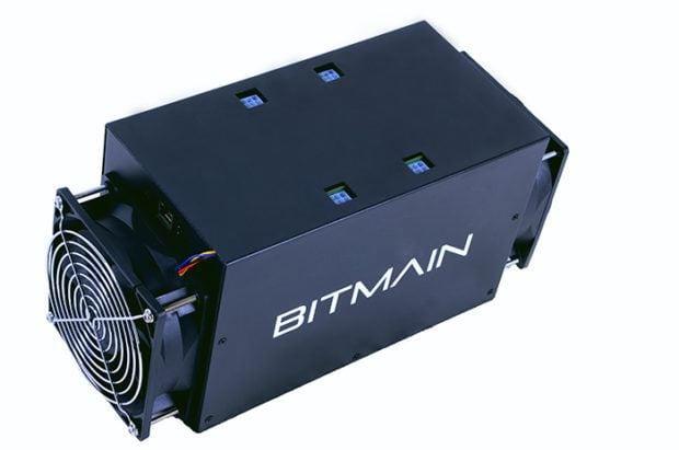 أجهزة Bitmain ASIC Miners