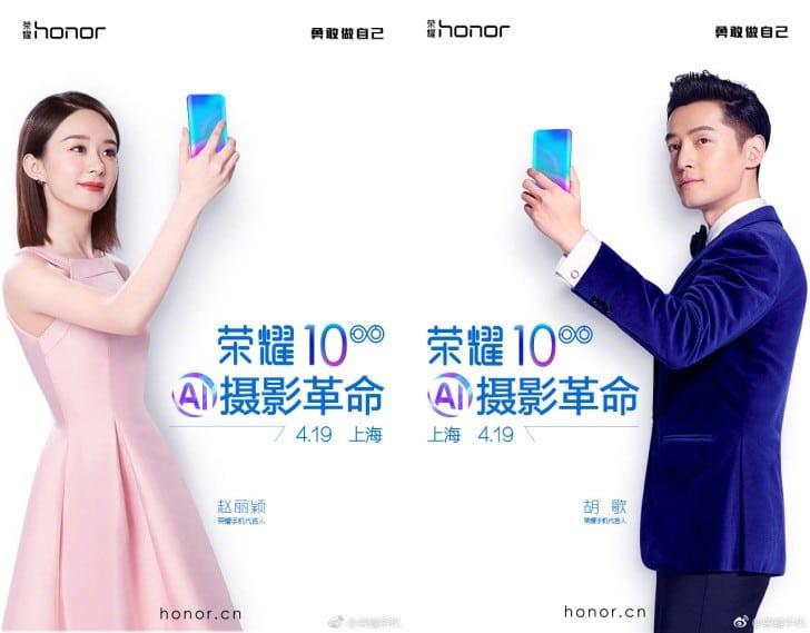 Honor 10 Event Invites