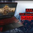 مهندسوا ASUS يقدمون التحفة الفنية الجديدة TUF Gaming FX504 لجمهور اللاعبين