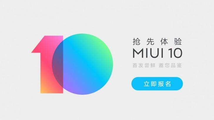 شاومي ، XIAOMI، Mi Band 3 ، Mi 8 ، MIUI 10