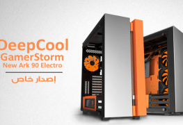 إصدار 100 قطعة من كيس DeepCool GamerStorm New Ark 90 Electro