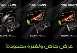 توفر بعض بطاقات GeForce GTX 10 بأسعار منخفضة جداً في أحد مواقع الشراء الإماراتية