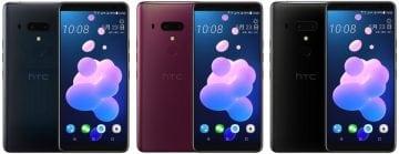 HTC U12+ ، HTC U12 PLUS ، اتش تي سي يو 12 بلس