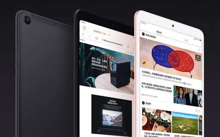 Xiaomi Mi Pad 4 ، تابلت شاومي الجديد