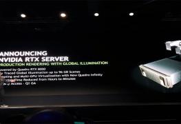 الإعلان عن Quadro RTX Server بقوة هائلة تضم 8 بطاقات Quadro RTX 8000