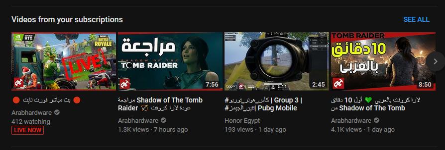 Arabhardware via YouTube Gaming