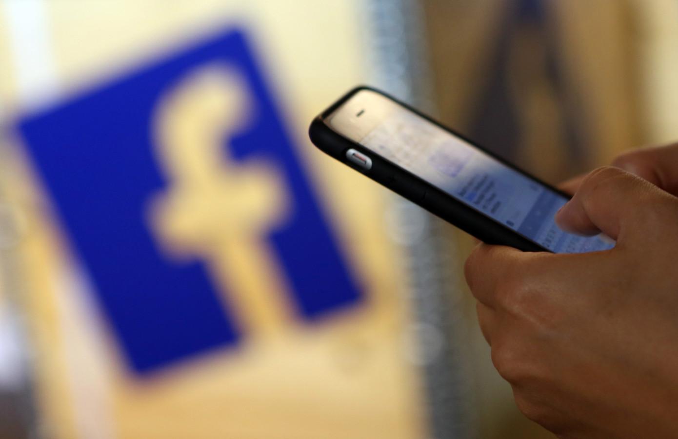 تسريب بيانات 50 حساب من فيسبوك