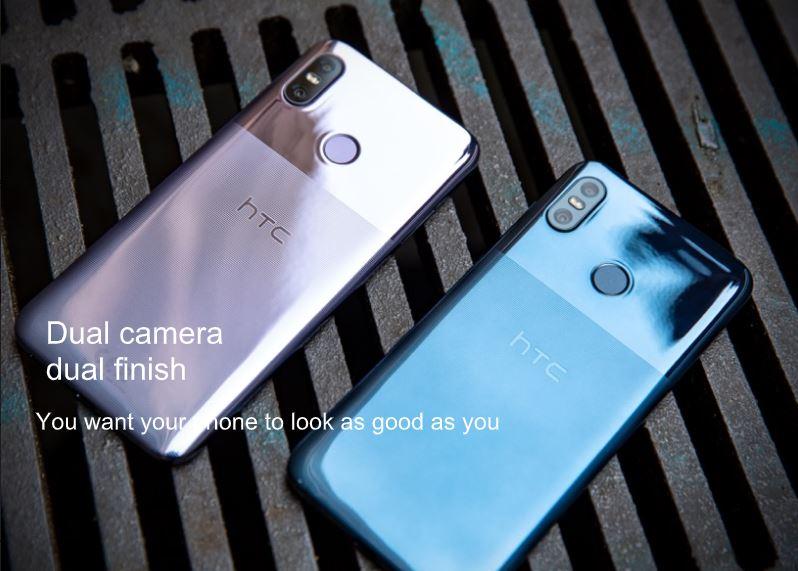سعر هاتف HTC U12 Life في الإمارات