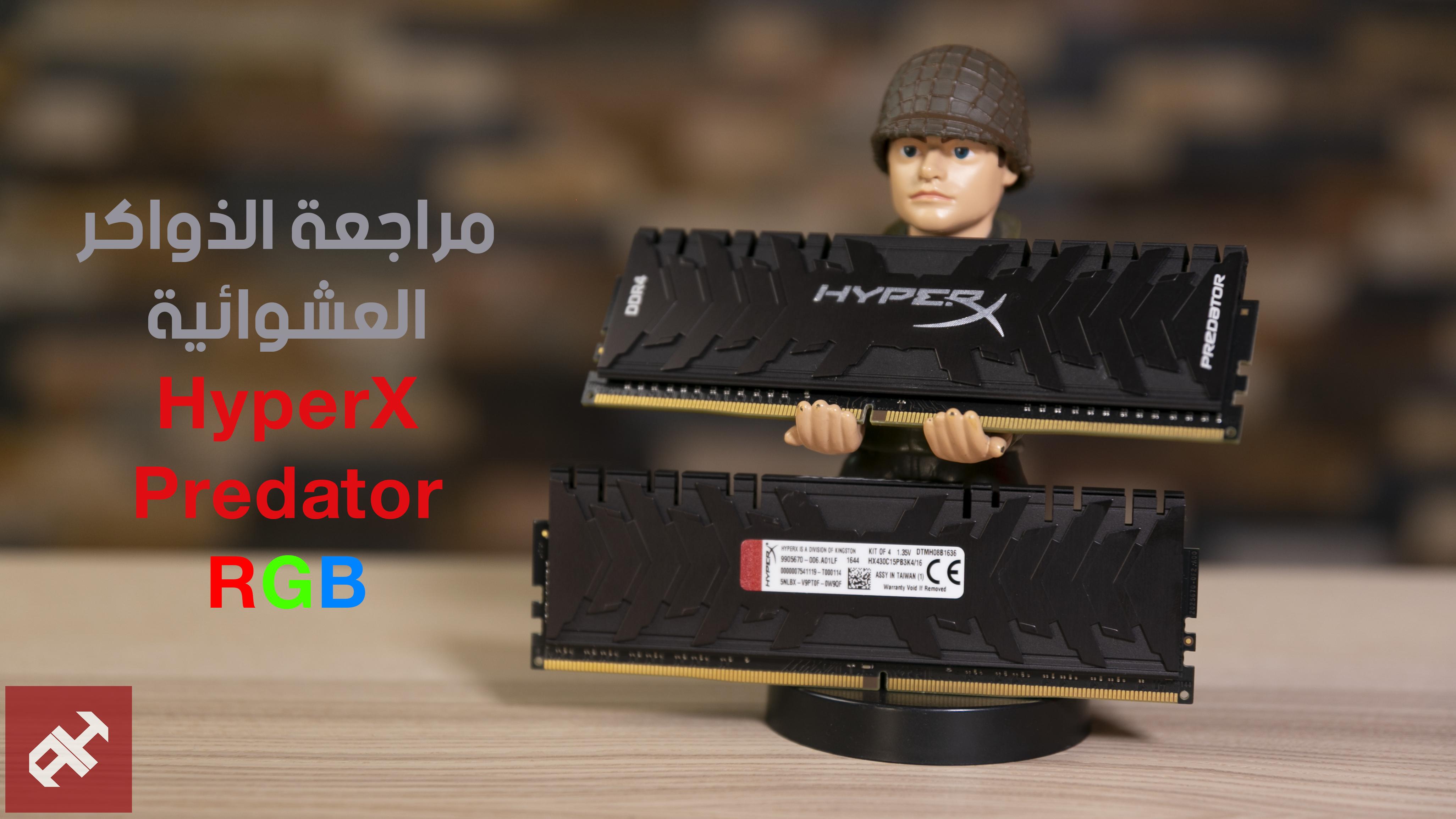 Kingston HyperX Predator RGB RAM (12)