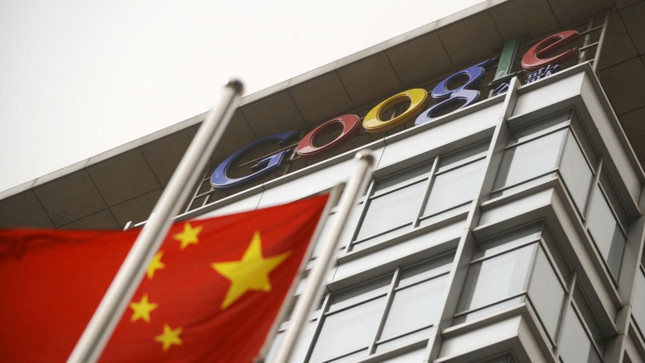 جوجل - الصين Dragonfly