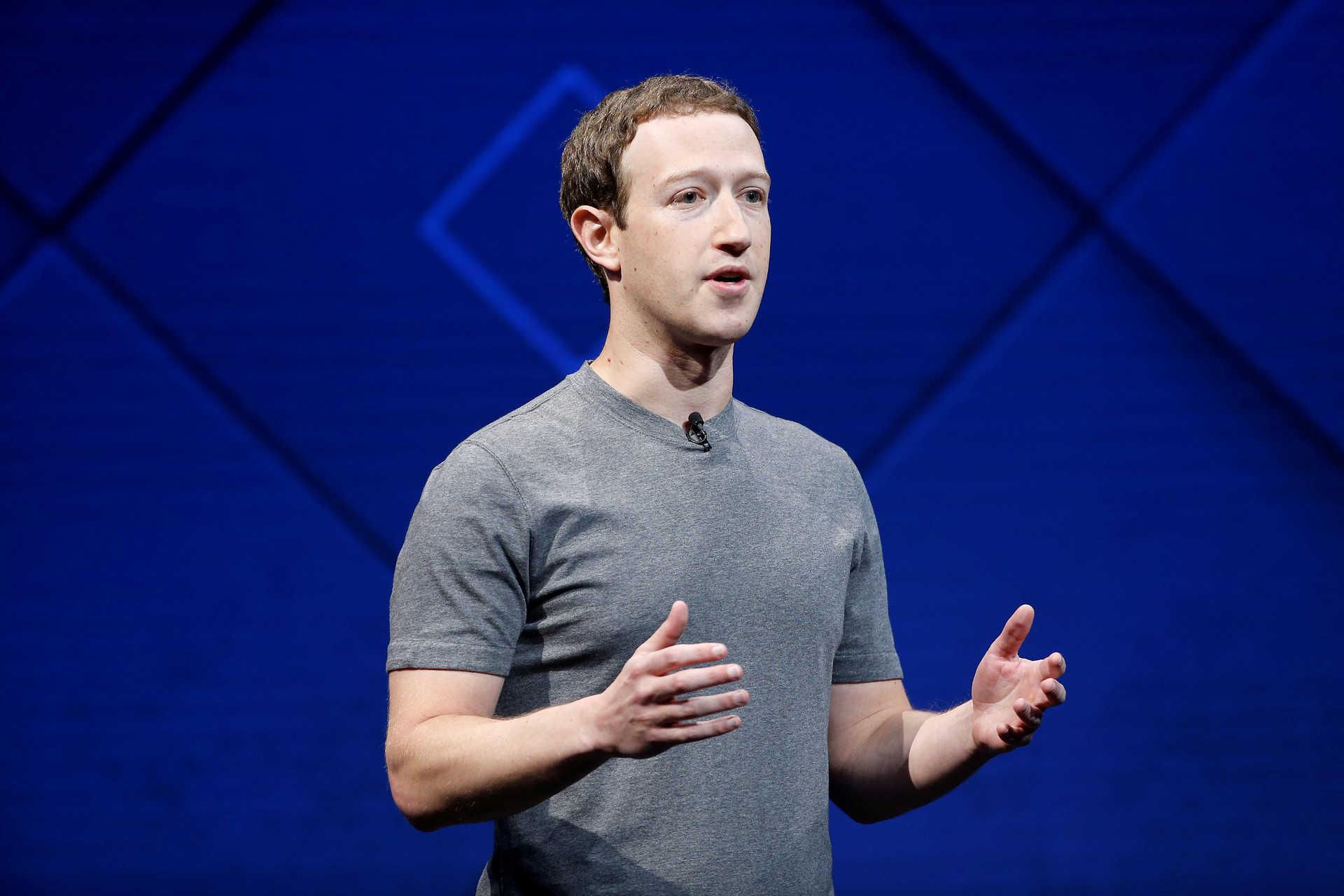فيس بوك , Messenger , Instagram