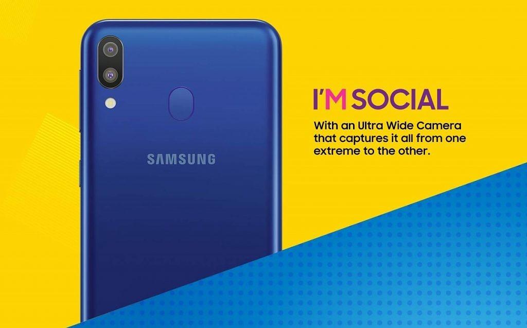 Samsung Galaxy M سامسونج
