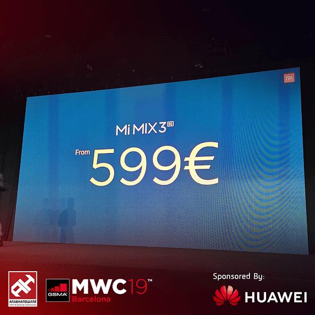 هاتف Xiaomi Mi Mix 3 يدعم الجيل الخامس من الاتصالات