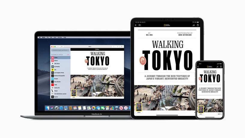 خدمة Apple News Plus