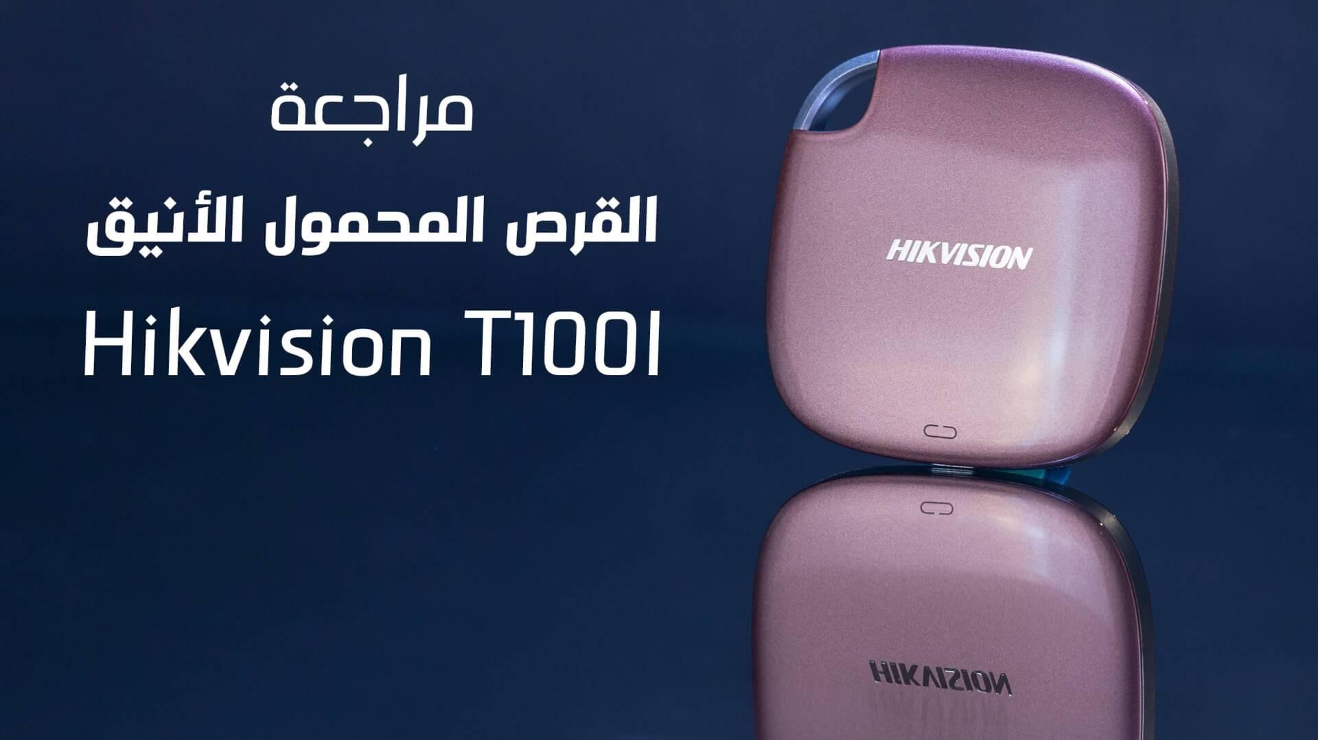 Hikvision T100I