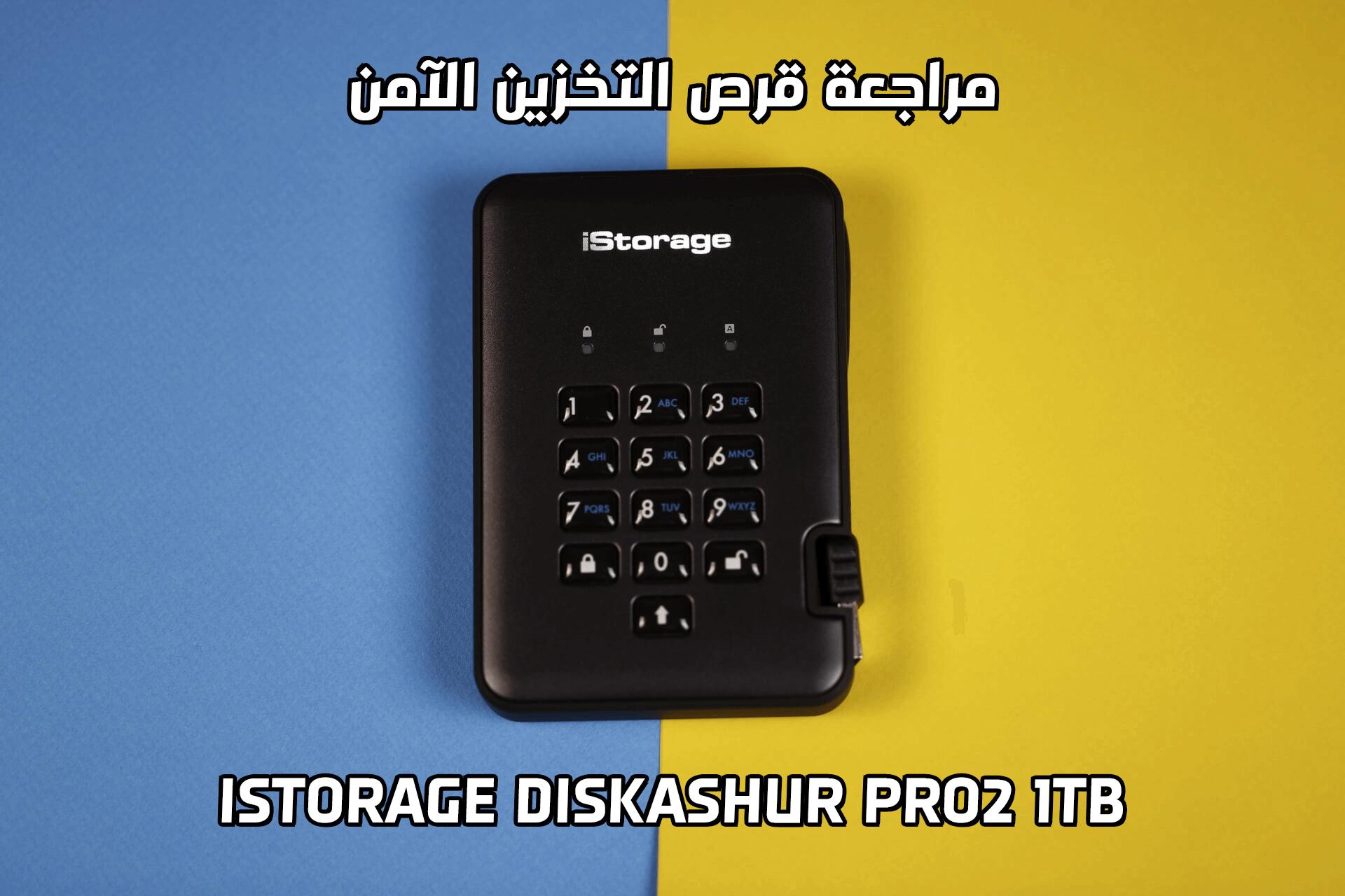 Istorage diskAshur Pro2 1TB