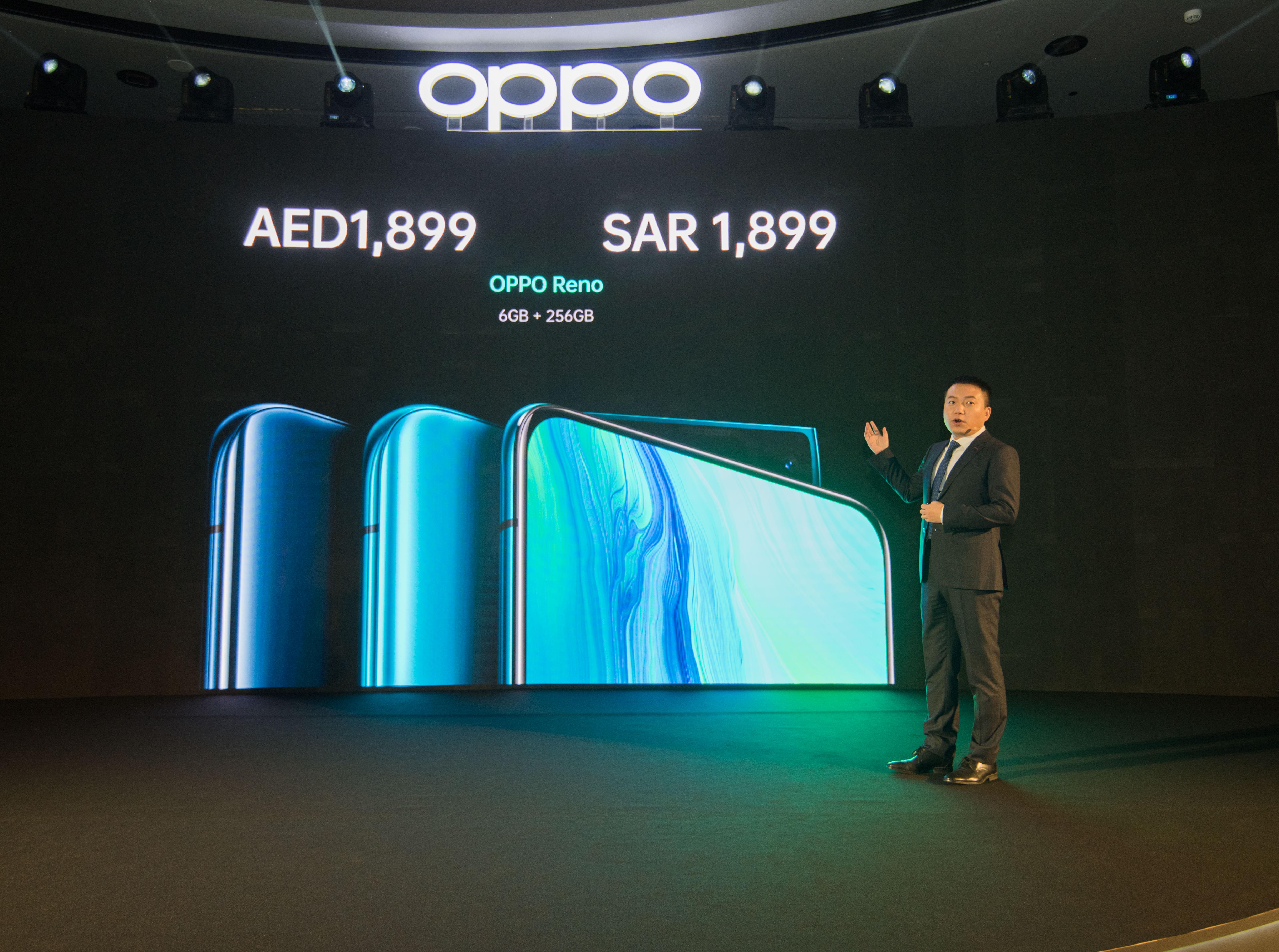 سعر هاتف OPPO Reno 10x Zoom في الإمارات والمملكة العربية السعودية