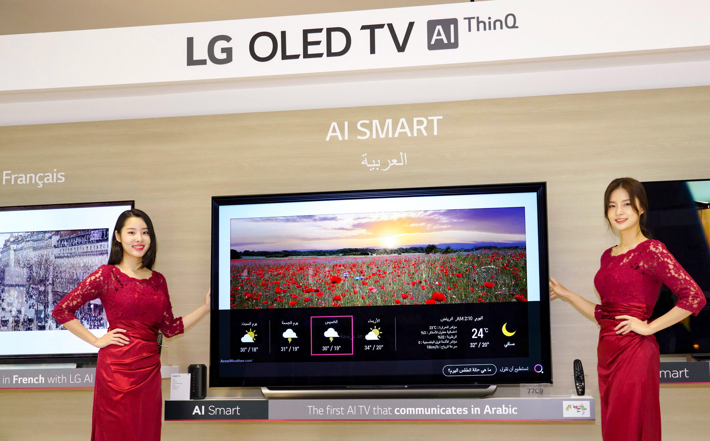 LG_AI TV تلفاز إل جي الجديد بدعم للذكاء الإصطناعي