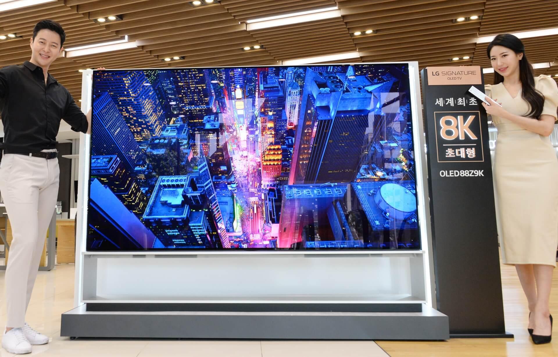 LG 8K OLED TV 002