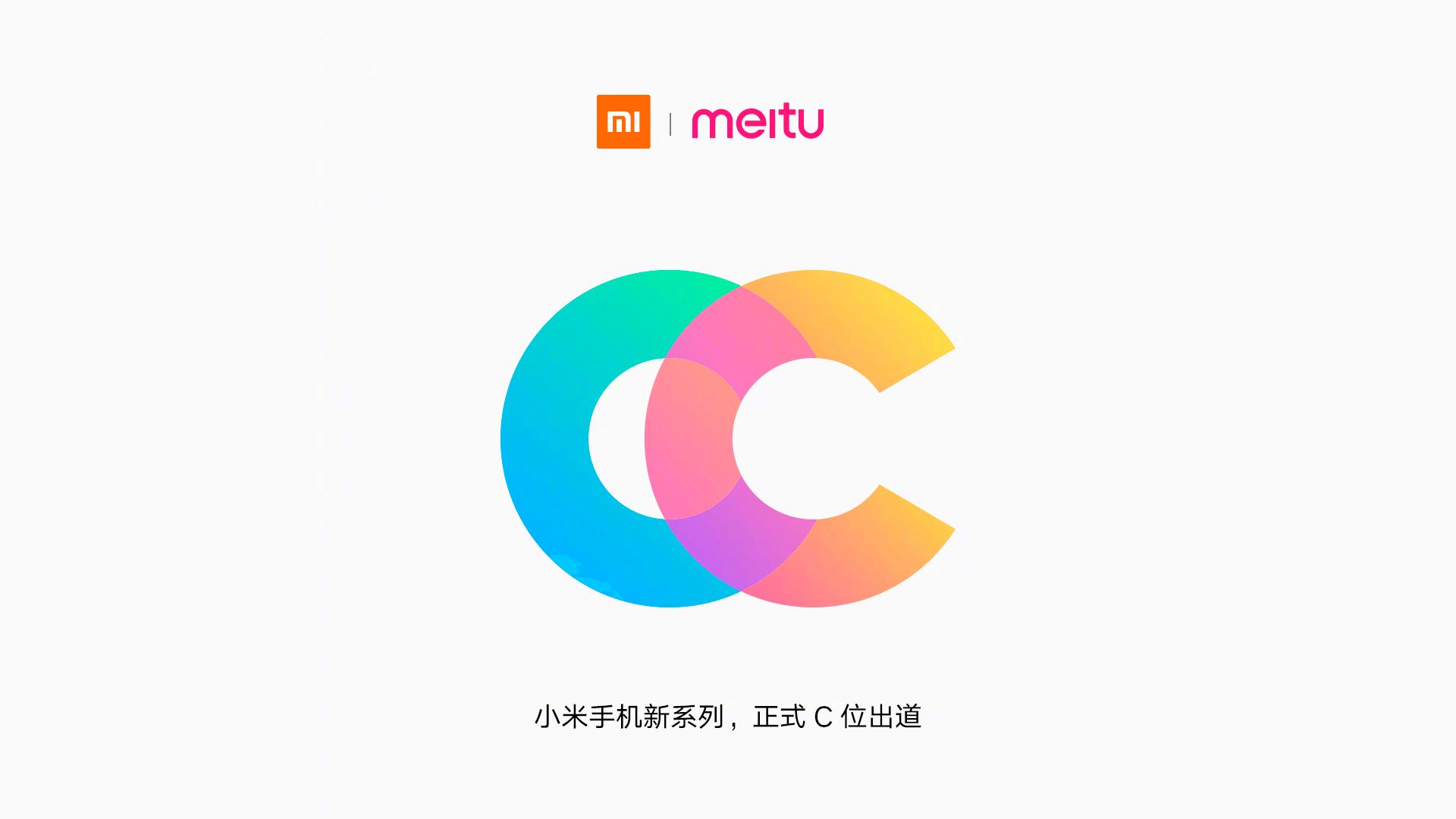 شاومي تطلق هاتف Xiaomi Mi CC9 بكاميرا أمامية 32 ميجا بكسل