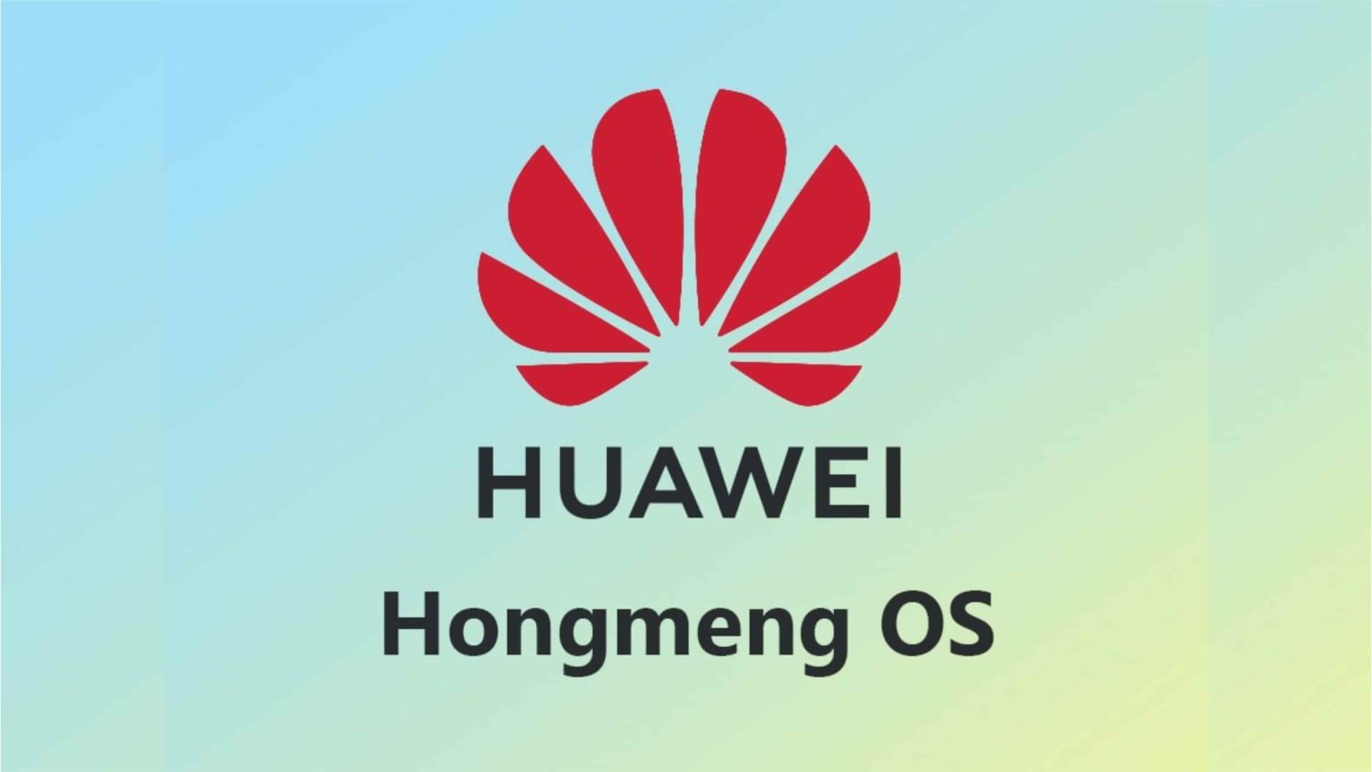 شركة هواوي تستمر في تطوير نظامها.. وتُؤكد على أنه أسرع من نظام أندرويد، وأكثر أماناً من iOS