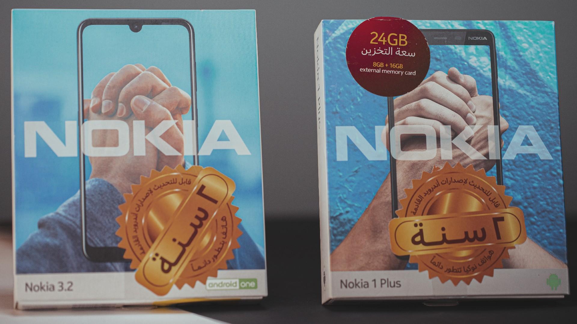 Nokia 3.2 , Nokia 1 Plus (30)
