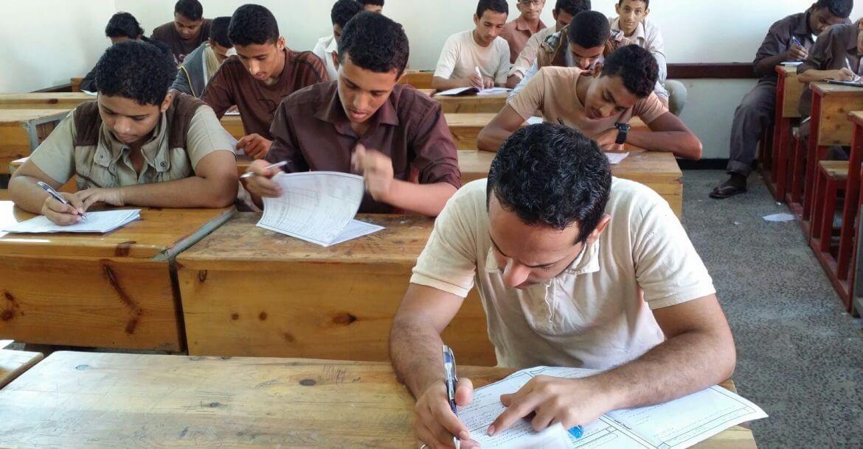 التربية الثانوي التعليم وزارة التربية والتعليم