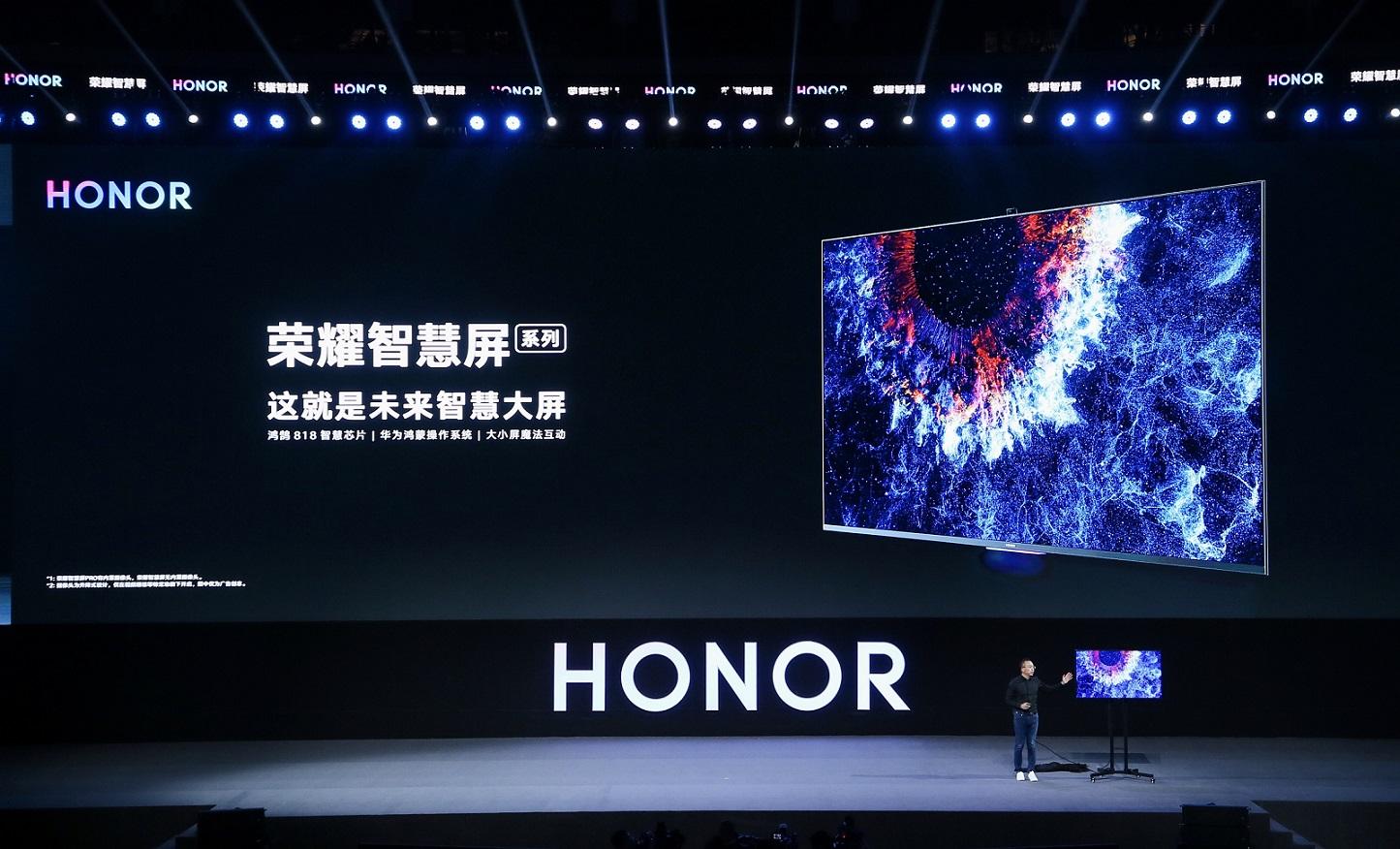 شركة Honor تُطلق تلفاز Honor Vision