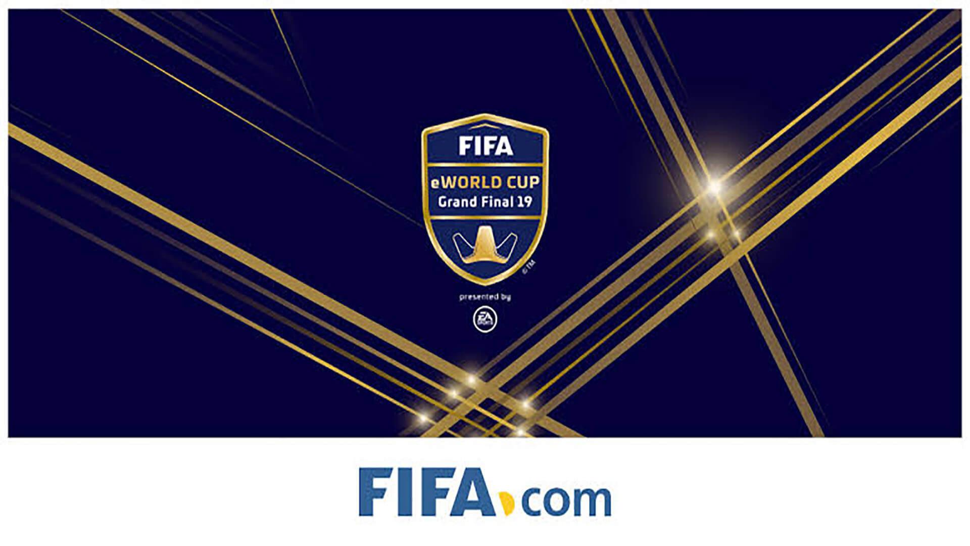 بطولة العالم fifa 2019