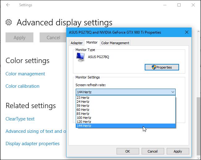 الشاشة Windows
