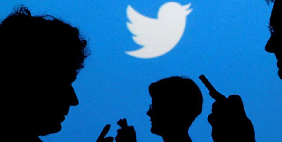 موقع التغريدات تويتر