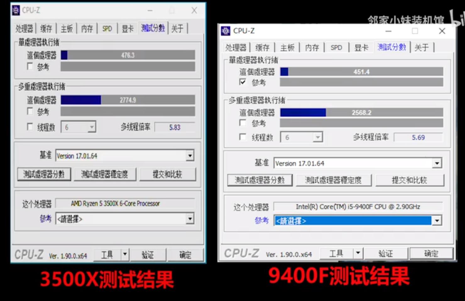 معالج AMD Ryzen 5 3500X تحت الإختبار