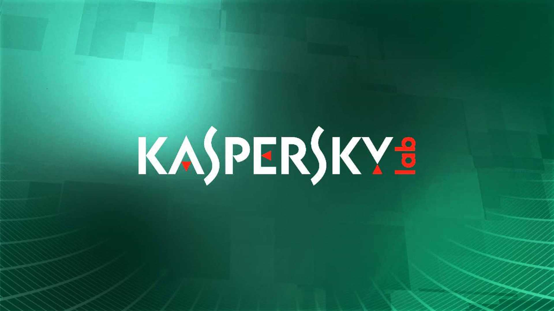 kaspersky anti cheat tool