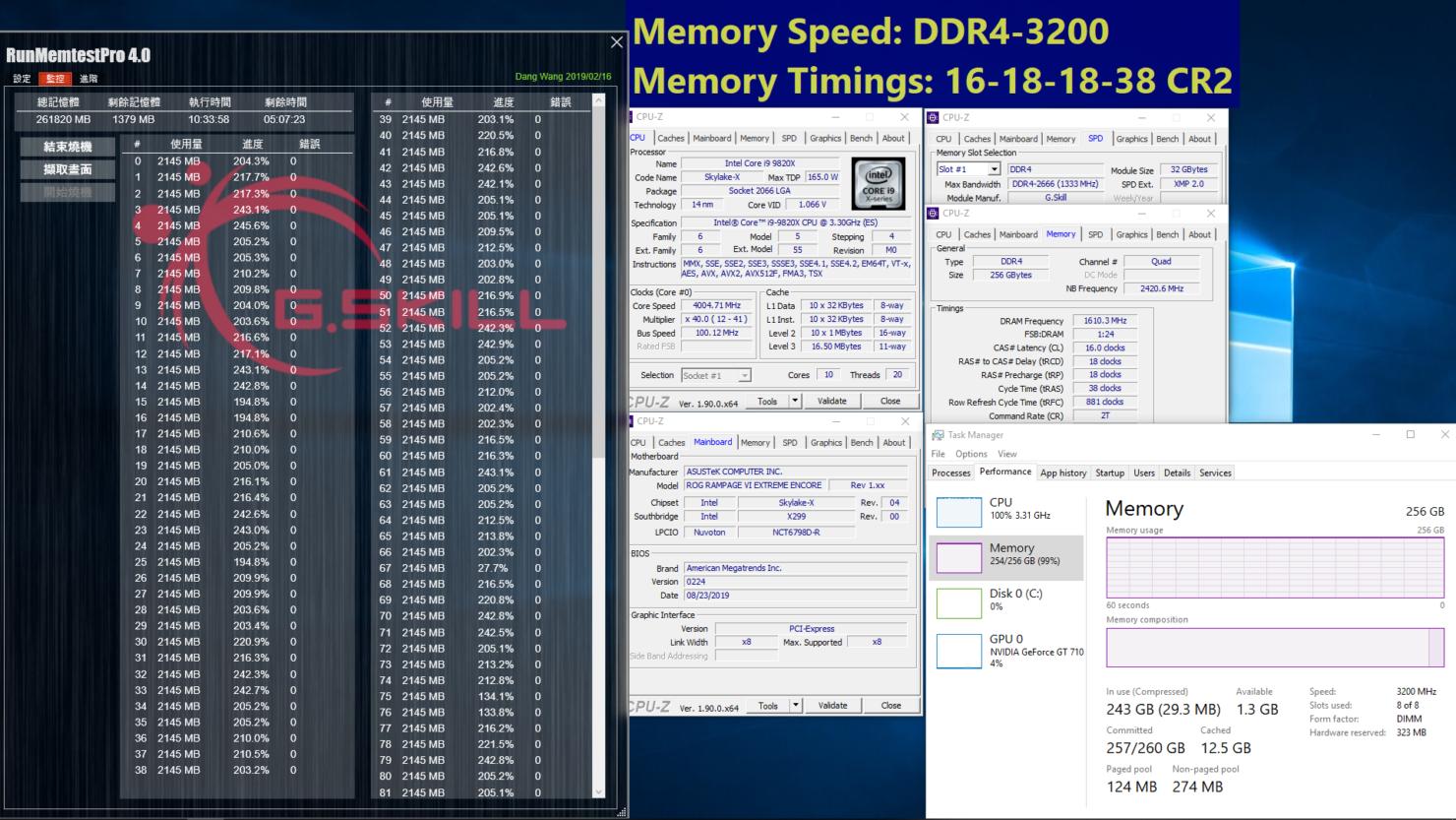 شركة G.Skill تحدث سلاسل ذواكر DDR4 الخاصة بها بسعات جديدة تصل الي 32GB للقطعة الواحدة !!