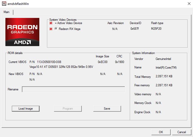 تنزيل برنامج تحديث البيوس الخاص ببطاقات AMD والتجهيز للعملية