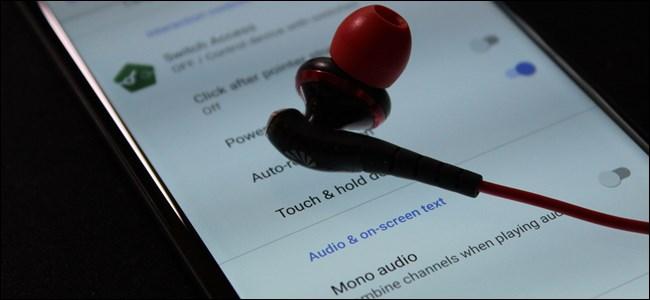 أما إذا كنت أحد مستخدمي هواتف العملاق الصيني هواوي فسوف تعثر على قائمة إمكانية الوصول بداخل علامة التبويب الذكية الموجودة في الإعدادت.