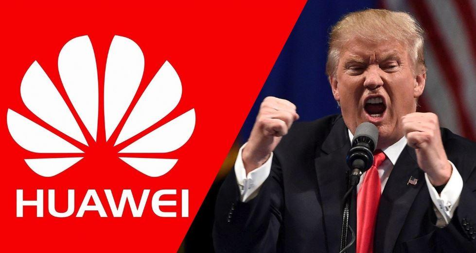 هواوي Huawei