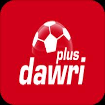 Dawri Plus App at Huawei AppGallery (17)