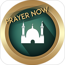 Prayer now App at Huawei AppGallery (12)