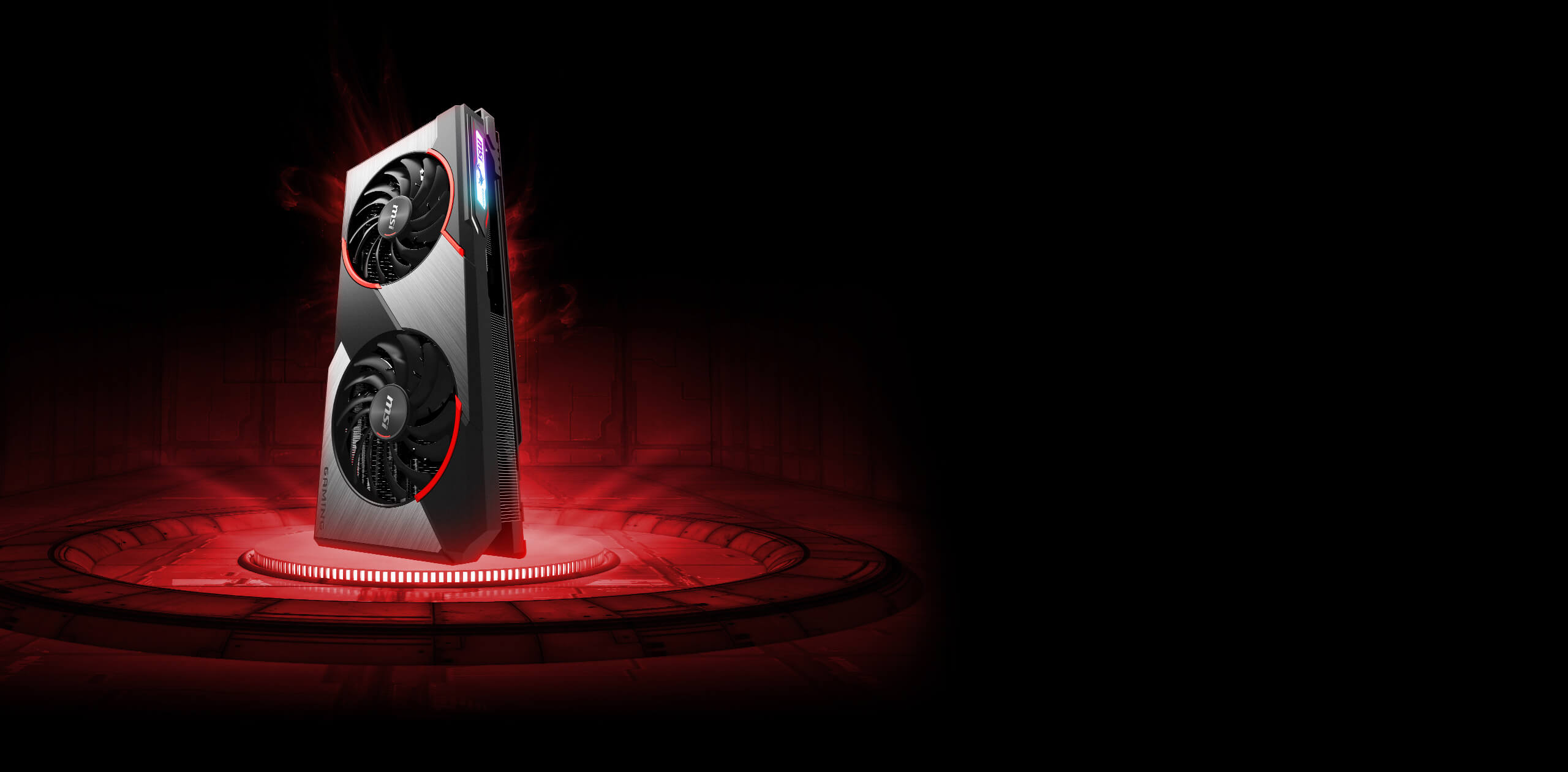 AMD MSI