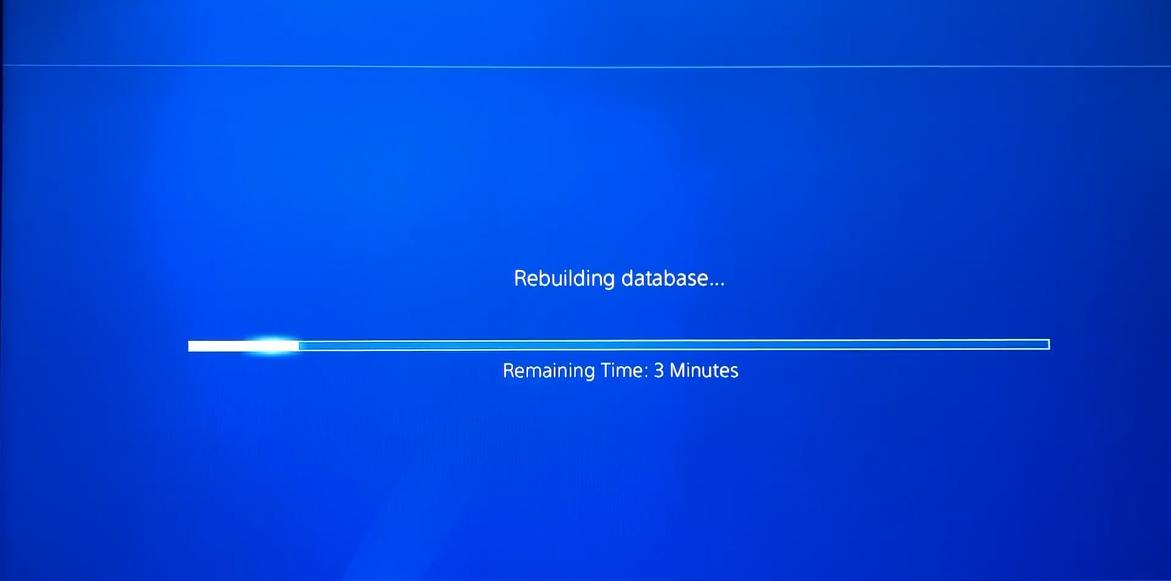 قد يطول الأمر لساعات وقد يكون دقائق بحسب حجم الـ Data